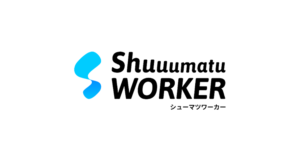 有名ITベンチャー企業に勤めるエンジニア等に月40~50時間、業務を依頼できる『シューマツワーカー』
